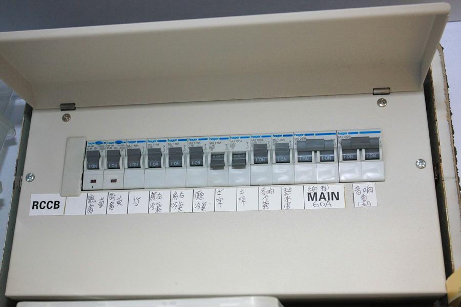 6 way fuse box meter box wiring diagram